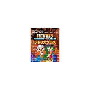 【送料無料】GB ゲームボーイ ソフト テトリスプラス (箱説付き)