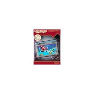 【送料無料】GBA ゲームボーイアドバンス ファミコンミニ クルクルランド (箱説付き)
