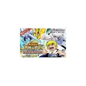 【送料無料】GBA ゲームボーイアドバンス 金色のガッシュベル!! 友情の電撃 ドリームタッグトーナメント