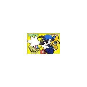【送料無料】GBA ゲームボーイアドバンス 風のクロノア 夢見る帝国 (箱説付き)