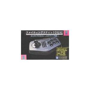 【送料無料】【中古】SFC スーパーファミコン コントローラー ファイティングスティックDUAL 本体(箱付き)