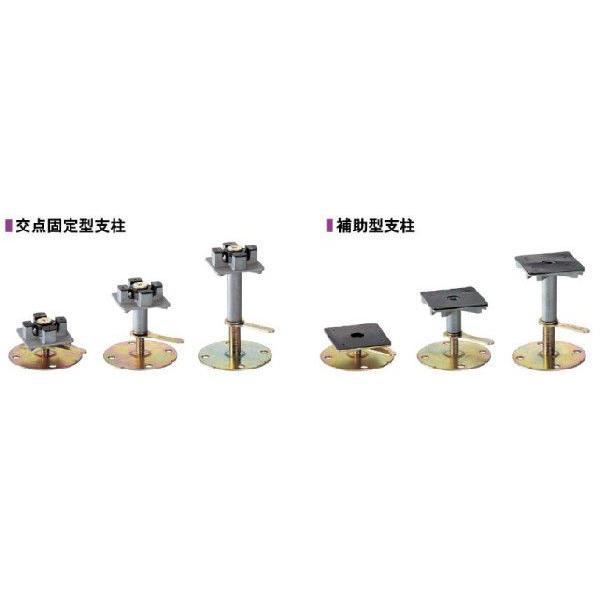 【在庫限り】交点固定型支柱・補助型支柱/スチール系FKシリーズ用/H50・H55・H60・H70・H80・H90/フクビOAフロア/フリーアクセスフロア|kaiwakuukan