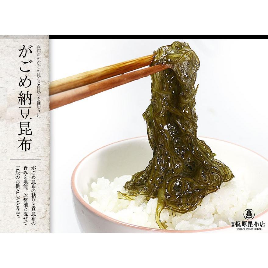 納豆昆布(業務用)1kg/ がごめ昆布 真昆布 北海道産 業務用 kajiwarakonbu 02