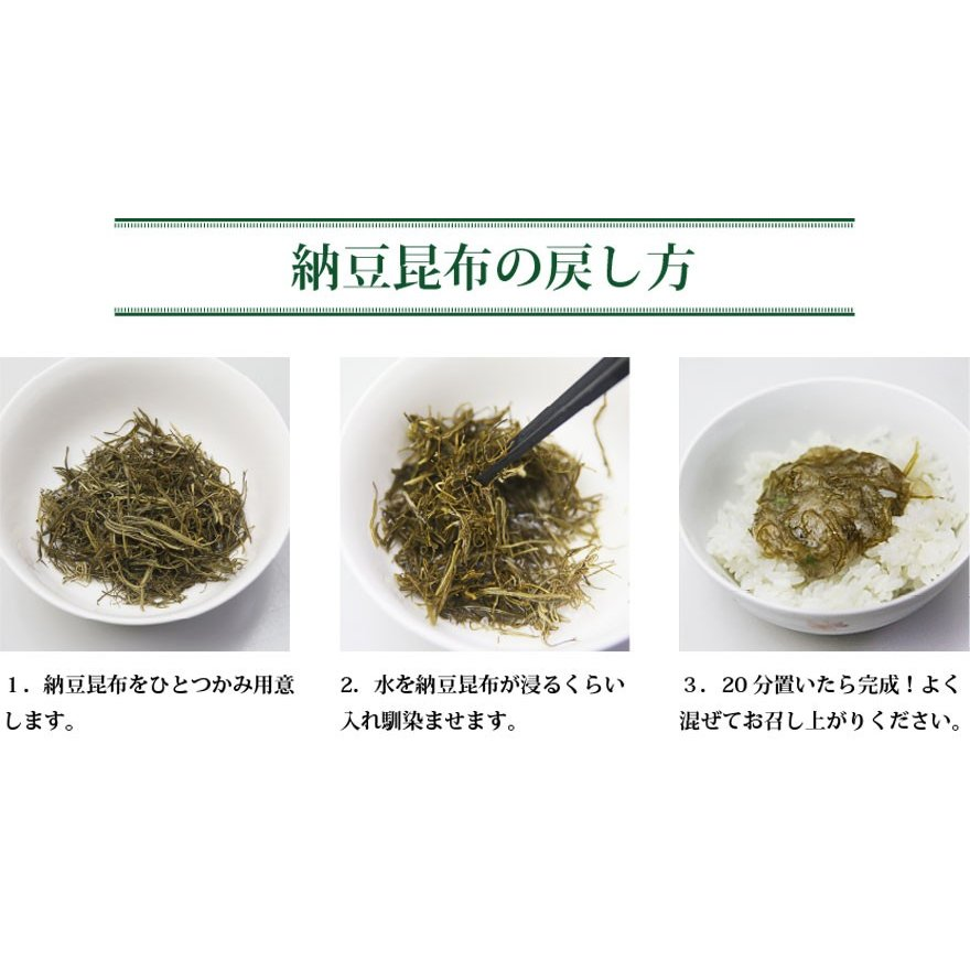 納豆昆布(業務用)1kg/ がごめ昆布 真昆布 北海道産 業務用 kajiwarakonbu 04