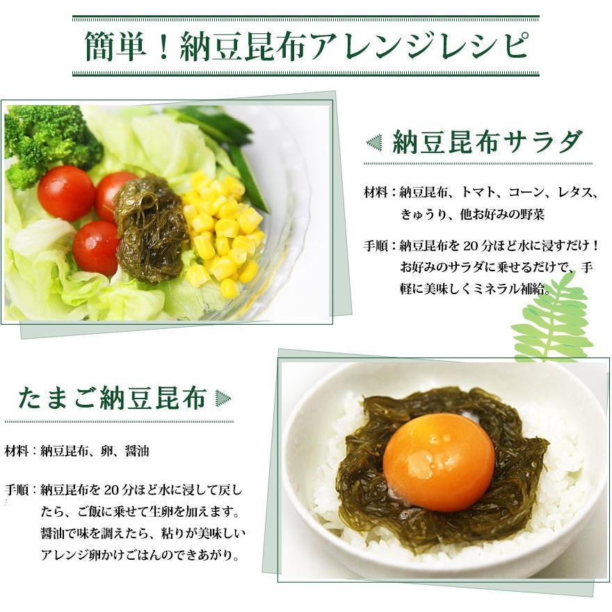 納豆昆布(業務用)1kg/ がごめ昆布 真昆布 北海道産 業務用 kajiwarakonbu 05