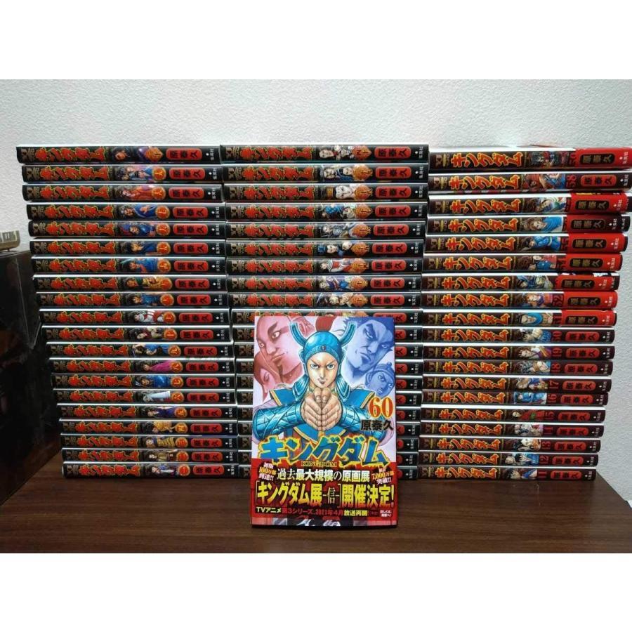 キングダム 160巻 全巻セット 原泰久