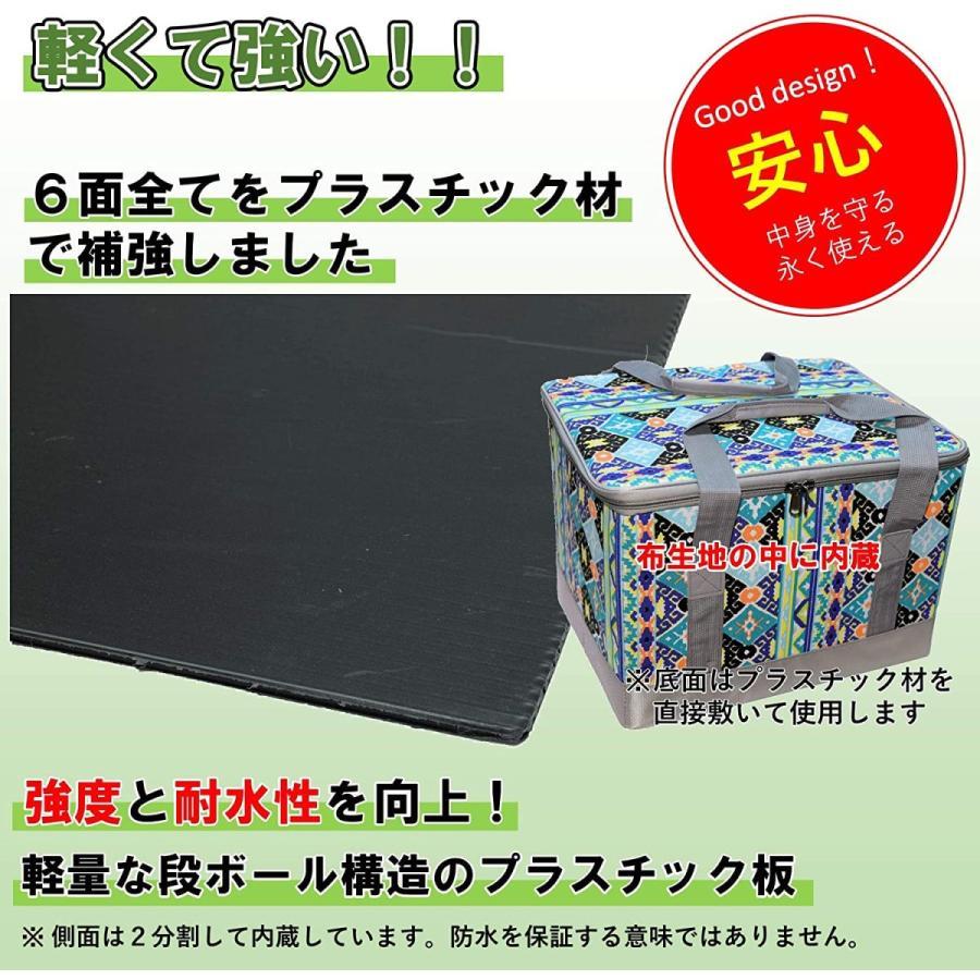 ibeamed 収納ボックス アウトドア キャンプ トランクボックス 30L コンテナボックス 収納 車載 エコバッグ (緑) kakastore 08