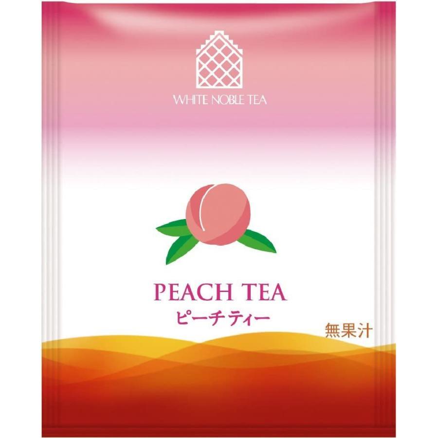 三井農林 ホワイトノーブル紅茶 ( アルミ・ティーバッグ ) ピーチ 2.2g×50個|kakastore|02