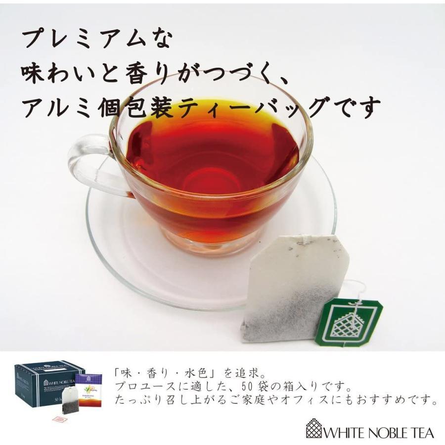 三井農林 ホワイトノーブル紅茶 ( アルミ・ティーバッグ ) ピーチ 2.2g×50個|kakastore|05