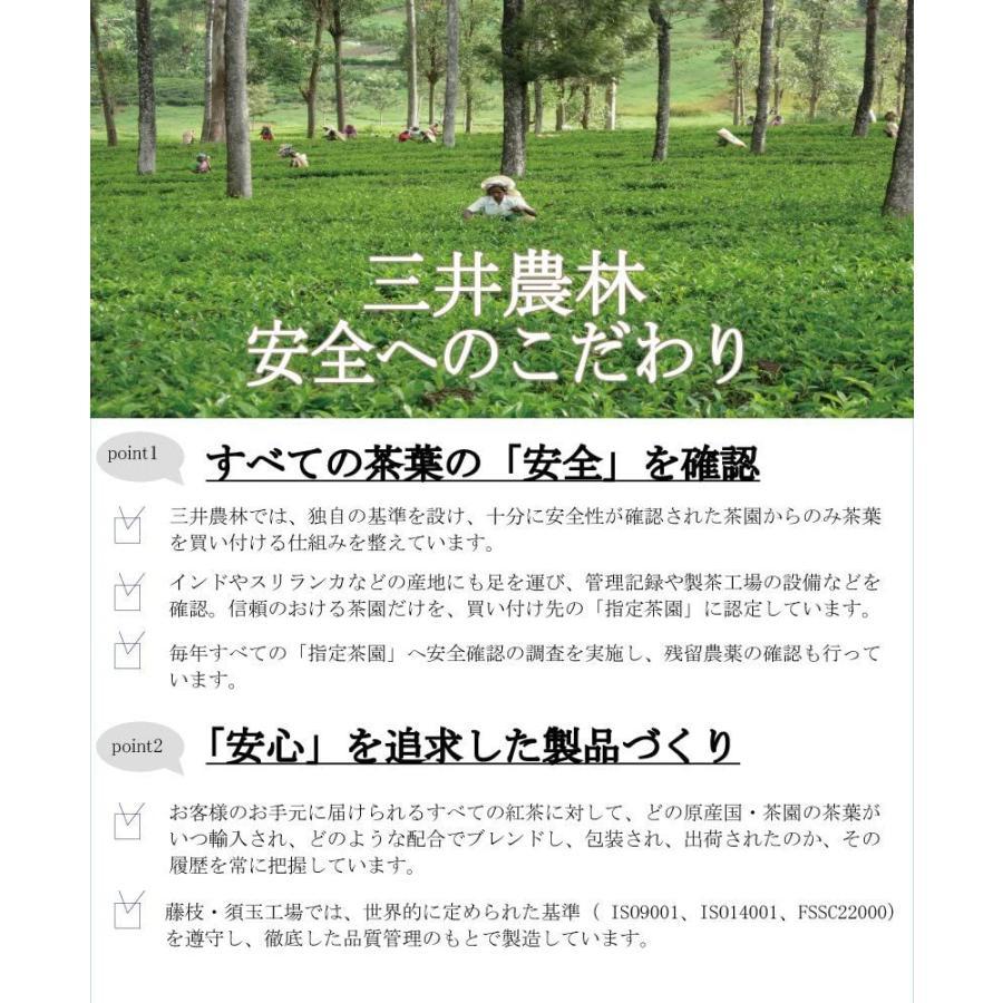 三井農林 ホワイトノーブル紅茶 ( アルミ・ティーバッグ ) ピーチ 2.2g×50個|kakastore|08