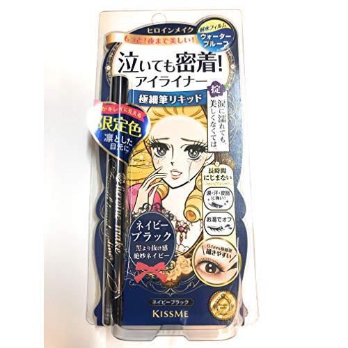日本正規品 即納 4901433037662