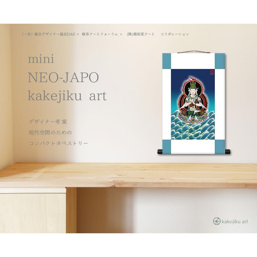福田武 四季 ミニネオジャポ掛軸 DAS総合デザイナー協会・岐阜アートフォーラムコラボkakejiku art作品|kakejikuart