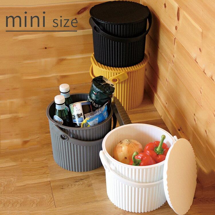 オムニウッティ ミニ 4L フタ付き バケツ ゴミ箱 洗濯カゴ 収納 送料0円 驚きの値段で 収納ボックス 外 おむつ おもちゃ スツール おしゃれ 日本製 omnioutil カラフル かわいい mini