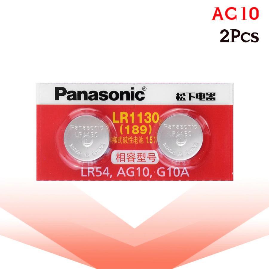 パナソニック Panasonic LR1130 2B5C 大人気 LR54 AG10 G10A 2PC リチウム 選択 コイン電池 電池 2個 中国製造 1.5V ボタン電池