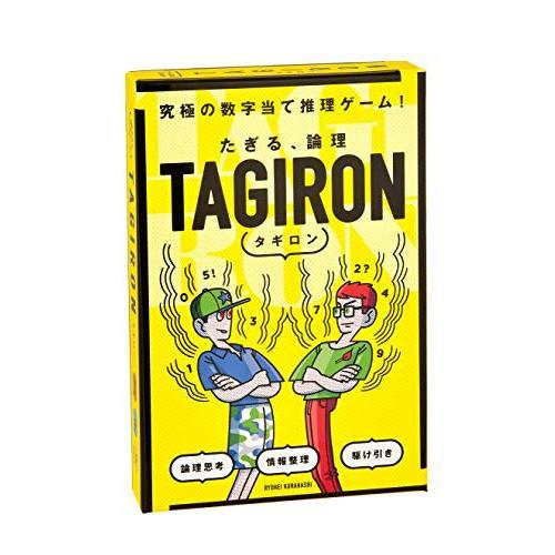 たぎる 論理 TAGIRON タギロン 本店 新装版 みんなで遊べるゲーム みんなで遊べるおもちゃ 優先配送 カードゲーム 家族で遊べるゲーム