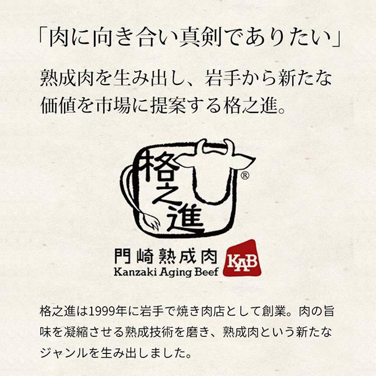 非常食 缶詰 高級 保存食 防災 缶詰め 格之進 ハンバーグ 3缶 お歳暮 御歳暮 ギフト|kakunoshin|03