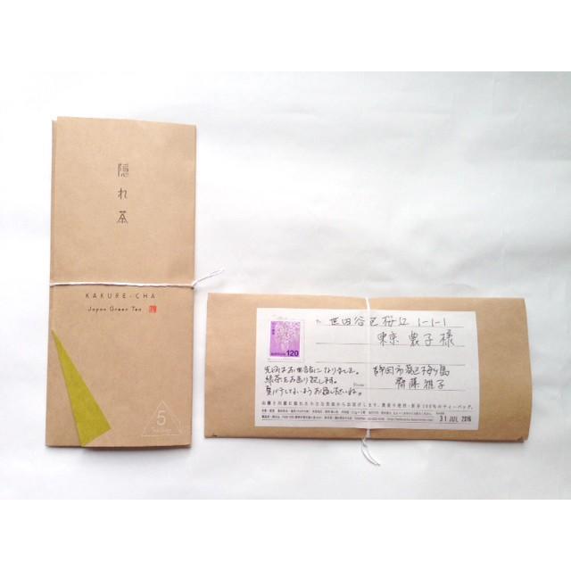 隠れ茶ティーバッグ 無農薬煎茶 お茶レター2.5g×5個 kakurecha 02