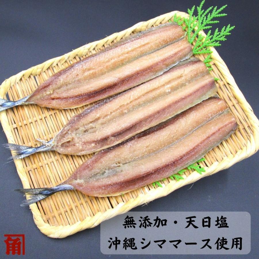 干物 冷凍 無添加 さんまの開き 4枚入 伊勢志摩 即出荷 国産魚 中骨抜き お得なキャンペーンを実施中