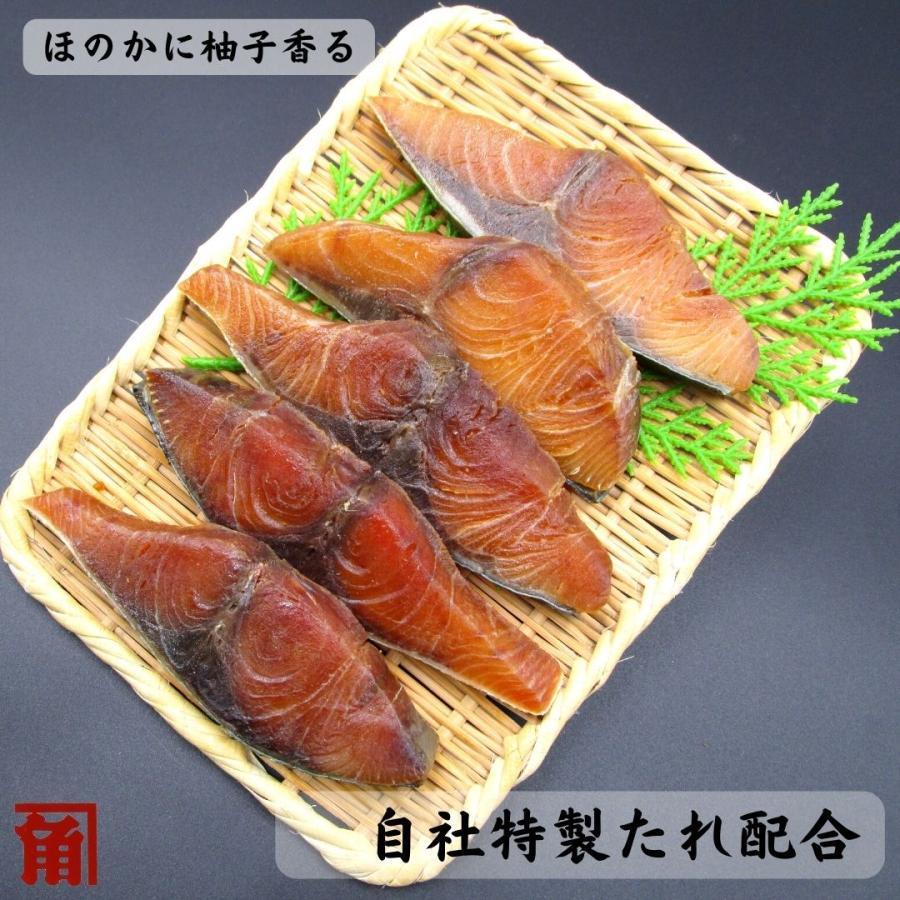 干物 付与 冷凍 贈物 ぶりの柚庵干し 柚子ぶり250g入 三重県産魚 伊勢志摩