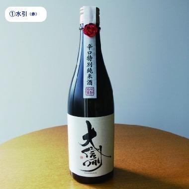 日本酒 大信州 超辛口純米吟醸 冷酒 生酒 720nl kakuuchi 08