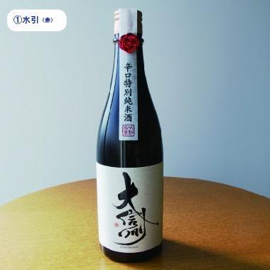 日本酒 大信州 NAC金紋錦 純米大吟醸 720ml 冷酒 燗 kakuuchi 02