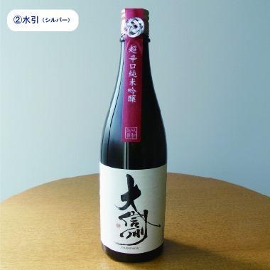 日本酒 大信州 NAC金紋錦 純米大吟醸 720ml 冷酒 燗 kakuuchi 03