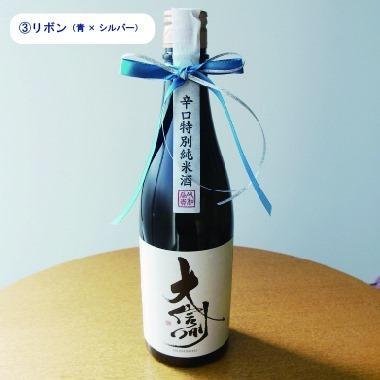 日本酒 大信州 NAC金紋錦 純米大吟醸 720ml 冷酒 燗 kakuuchi 04