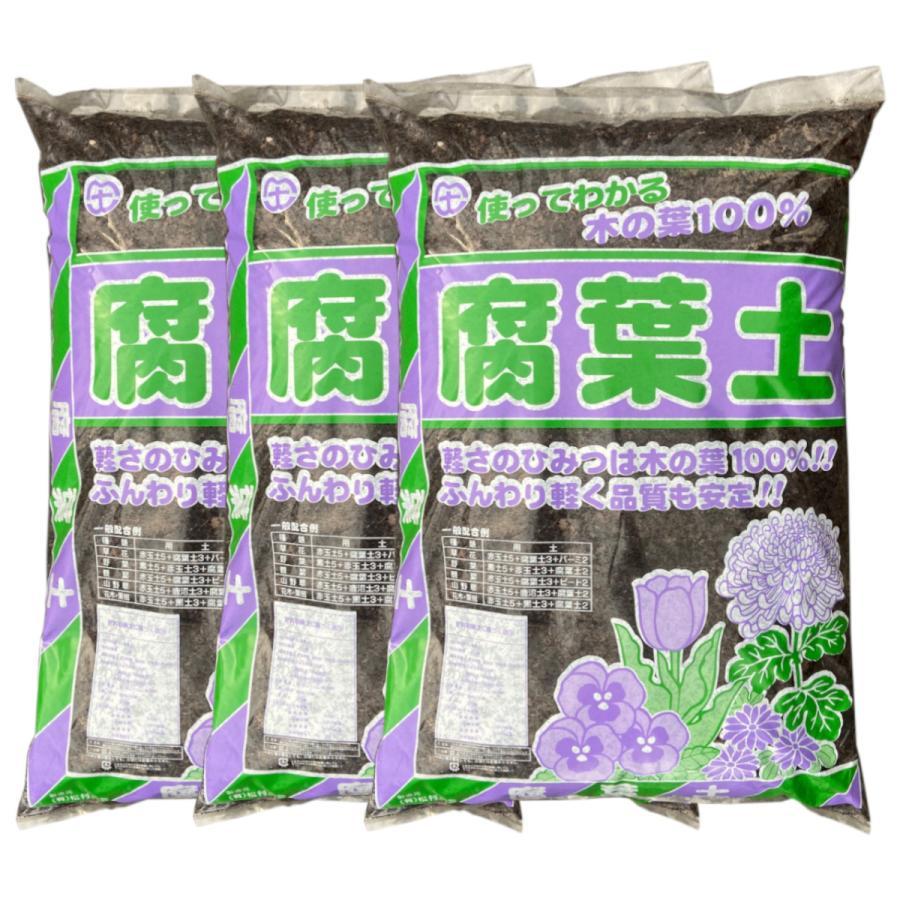 内祝い 群馬県産 木の葉100%使用 国産 腐葉土 40L×3袋セット 海外並行輸入正規品