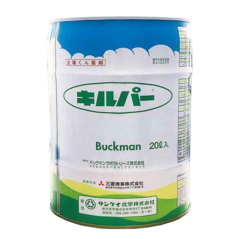 土壌病害虫薬剤 キルパー 20L