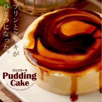 プリンケーキ 買取 注文後の変更キャンセル返品 上沼恵美子さんの で紹介されたカラメルソース付プリンケーキ クギズケ
