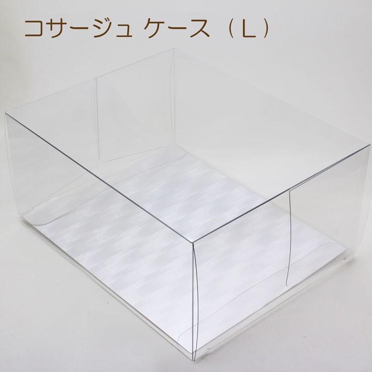 透明 ケース クリア ギフト メイルオーダー ボックス 箱 開催中 ラッピング コサージュ 飾り Lサイズ 包装 四角 長方形 プレゼント 四角形 コサージュケース 大きめ