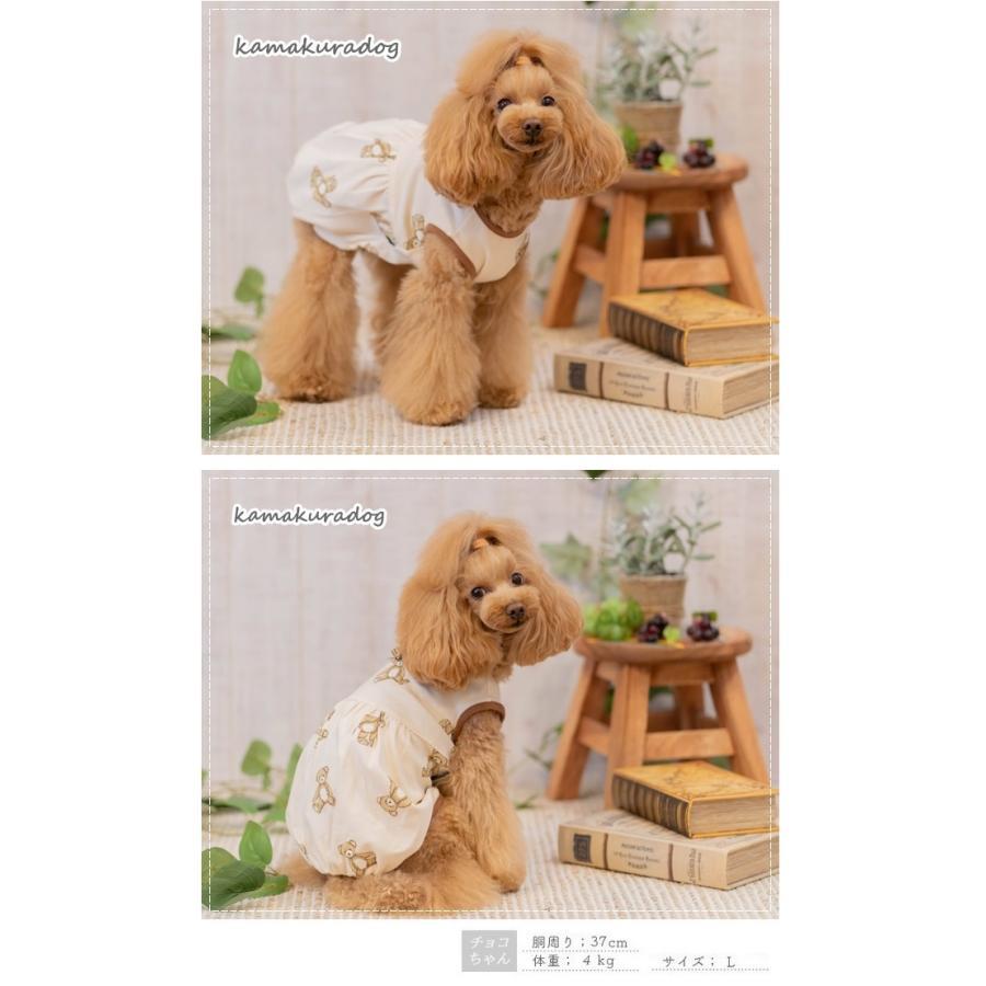【犬の服】テディベアつなぎ&ワンピース kamakuradog 02