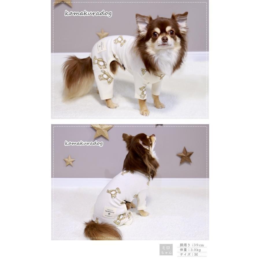 【犬の服】テディベアつなぎ&ワンピース kamakuradog 03