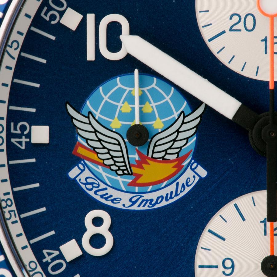 フォルティス オフィシャル・コスモノート・クロノグラフ 638ブルーインパルス Ref.638.10.11M.BI 航空ファン監修のブルーインパルスカレンダー付|kamashima|03