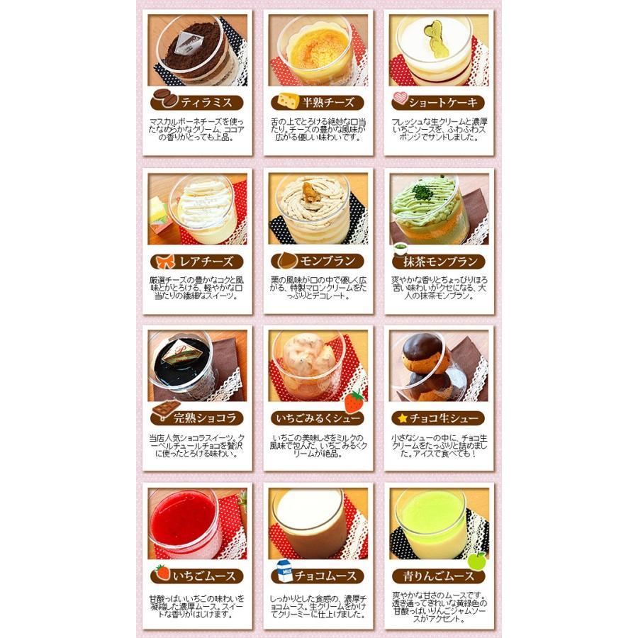 誕生日プレゼント 女性 12種類のカップケーキ 母 誕生日 ケーキ プレゼント お祝い お礼 バースデー スイーツ ギフト セット kamasho 06
