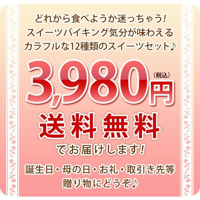 誕生日プレゼント 女性 12種類のカップケーキ 母 誕生日 ケーキ プレゼント お祝い お礼 バースデー スイーツ ギフト セット kamasho 10