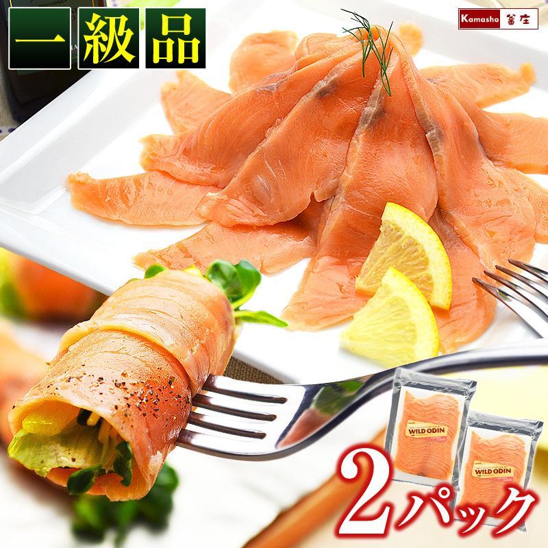 ノルウェー スモークサーモン 無添加 サーモン 300g×2パック まとめ買い 一級品 アトランティックサーモン スライス オードブル パーティー 料理|kamasho