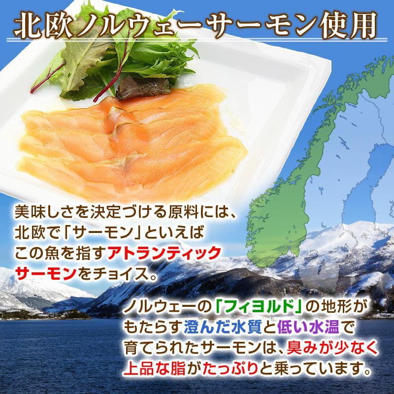 ノルウェー スモークサーモン 無添加 サーモン 300g×2パック まとめ買い 一級品 アトランティックサーモン スライス オードブル パーティー 料理|kamasho|04