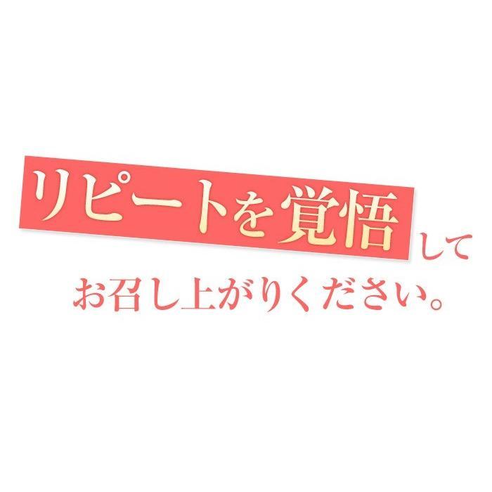 いかさし松前漬け 松前漬け 松前漬 竹田食品 イカ刺し 240g ご飯のお供 お取り寄せ kamasho 02