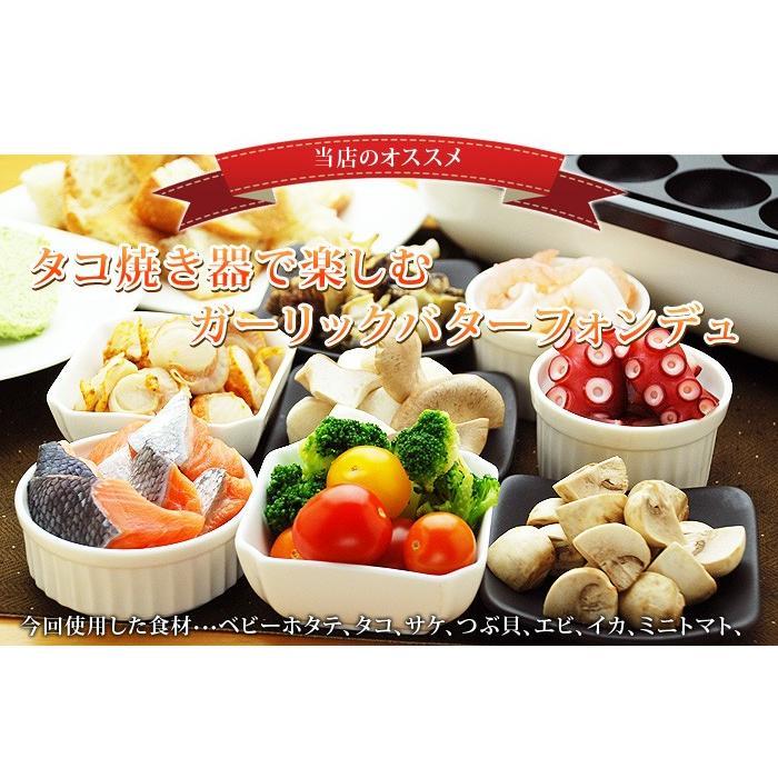 エスカルゴバター ガーリックバター 香草バター バター 250g 1本|kamasho|11