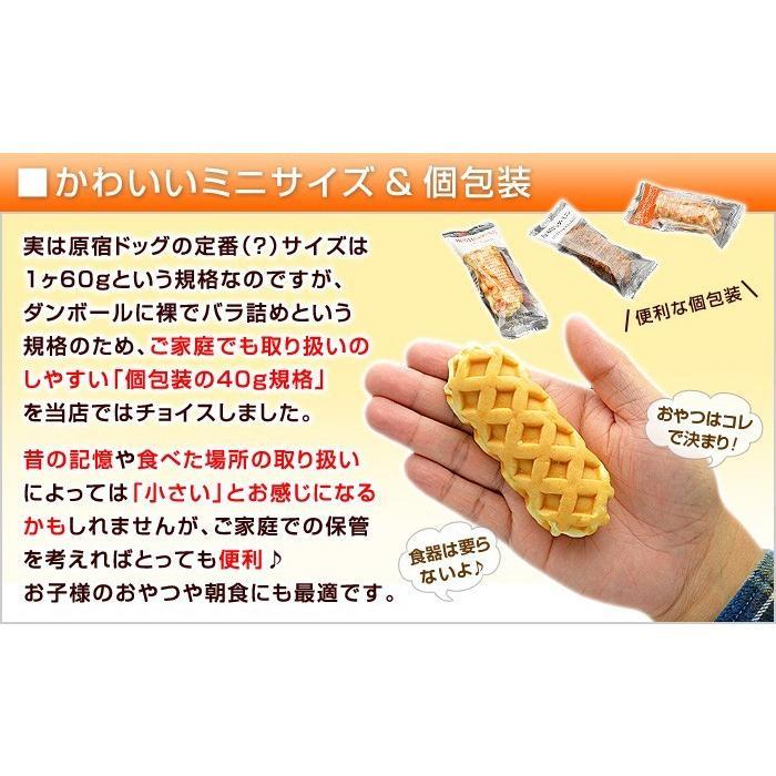 原宿ドッグ ミニ チーズドッグ チーズドック ワッフルドッグ ワッフルドック チーズワッフル (チーズ メープル ココアバナナ 各6ヶ入から1種選べる) ニチレイ kamasho 10