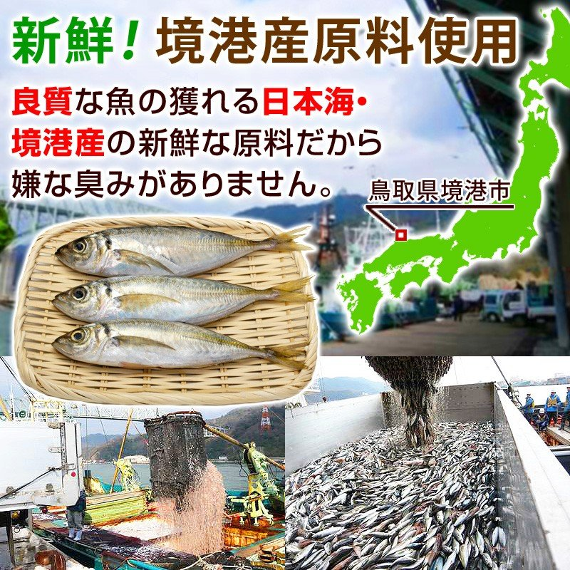 1種選べる!あじ さば ほぐし身 境港産 国産 魚 アジ サバ 鯵 鯖 フレーク 冷凍 1パック 500g kamasho 03