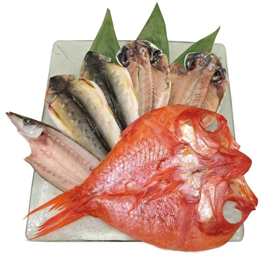 味よせ 日本製 お得なキャンペーンを実施中 ギフト 国産 無添加 干物セット かます1 詰め合わせ あじ2 鮎2 金目鯛1