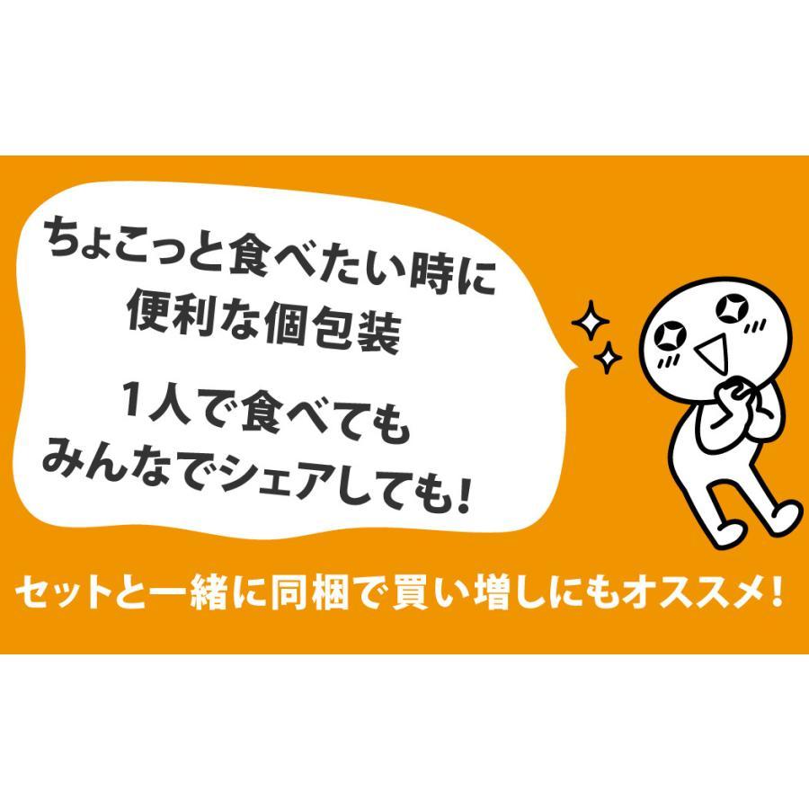 亀田製菓 「ハッピーターン」「カレーせん」など お試し4種類合計30袋 ゆうパケット便 メール便 送料無料|kamejiro|03