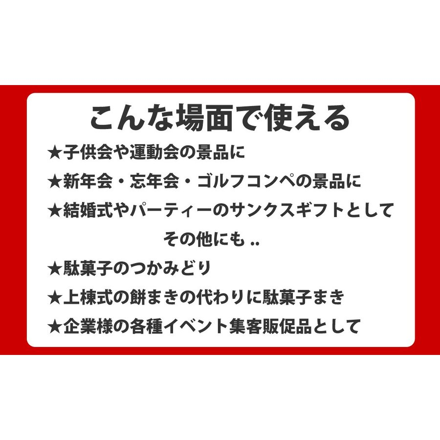 送料無料 あすつく対応 【抽選箱なし】小分け袋付! メガ盛り駄菓子 駄菓子100種類 約500点詰め合わせセット|kamejiro|06