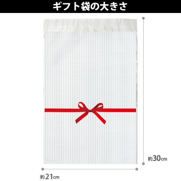 プチギフトにも!ギフト袋付!不二家 ミニハートチョコ 20枚 ゆうパケット便 メール便 送料無料 kamenosuke 07