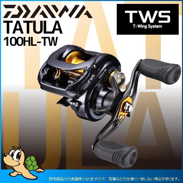 ダイワ '17 タトゥーラ 100HL-TW [90] かめや釣具 - 通販 - PayPayモール