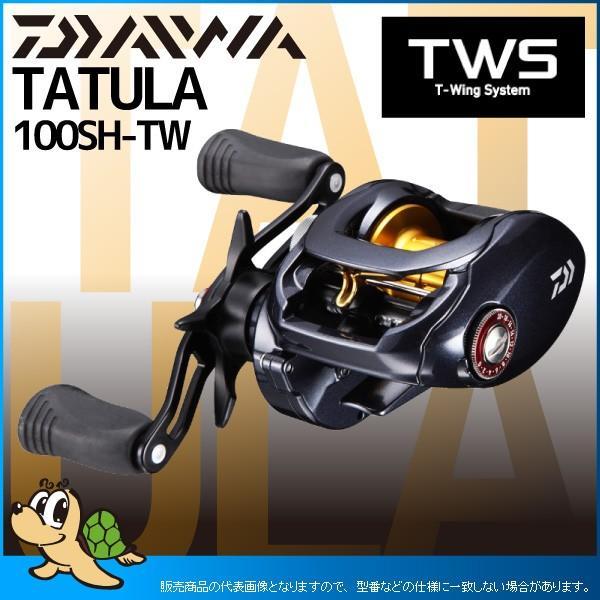 ダイワ '17 タトゥーラ 100SH-TW [90] かめや釣具 - 通販 - PayPayモール