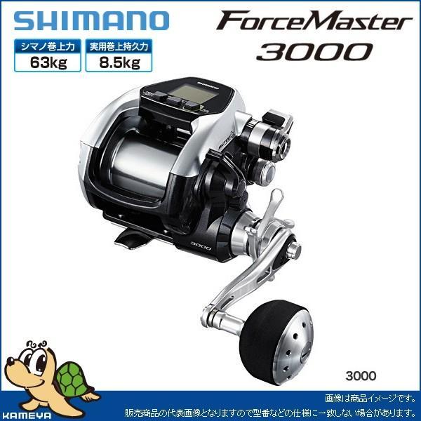 シマノ '15 フォースマスター 3000 <90>
