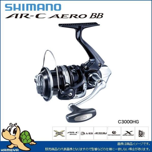 シマノ '15 エアロBB C3000HG [90] かめや釣具 - 通販 - PayPayモール